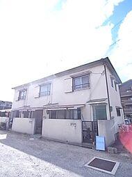 鈴木連棟貸家[2階]の外観