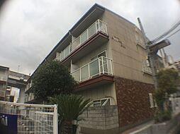 シェモワ3番館[106号室]の外観