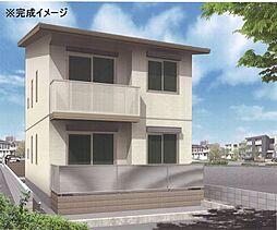 相生町新築シャーメゾン[201号室]の外観