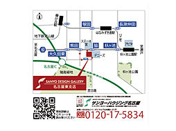 名古屋東支店デザインギャラリーへの地図です。お気軽にお問合せください。