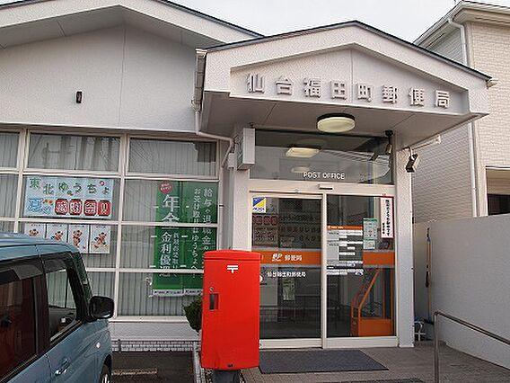 福田町郵便局 ...