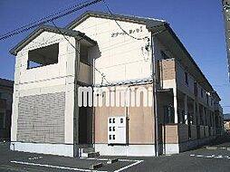 ボナール薗ヶ谷I[2階]の外観
