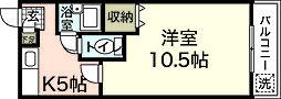 第一タウン皆賀[4階]の間取り