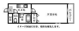 コンフォートNビル--[613号室]の間取り