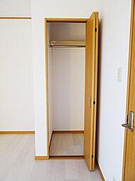 2階中部屋洋室 収納スペース