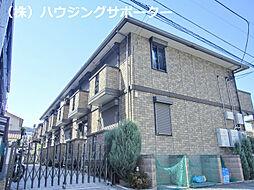 東京都八王子市本町の賃貸アパートの外観