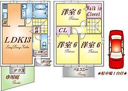 [テラスハウス] 兵庫県神戸市北区山田町下谷上芝 の賃貸【/】の間取り