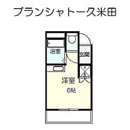 ブランシャトー久米田[6階]の間取り