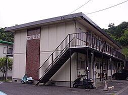 神奈川県横浜市金沢区釜利谷東4丁目の賃貸アパートの外観