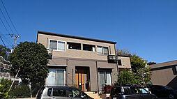 東京都町田市能ヶ谷2丁目の賃貸アパートの外観