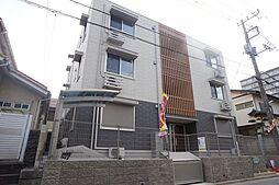 津田沼駅 9.3万円