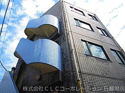 田端駅 4.8万円