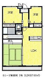 クニーヅ東那珂[3階]の間取り