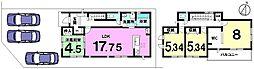 名鉄一宮駅 2,880万円