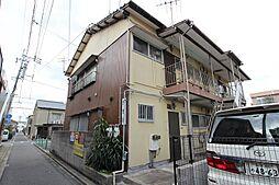 元宮荘[1階]の外観