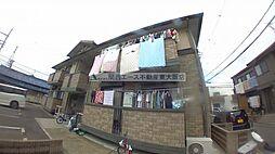 ロックガーデンI[2階]の外観