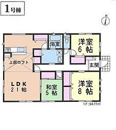 八日市場駅 1,880万円