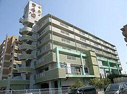 葉山マンション2[6階]の外観