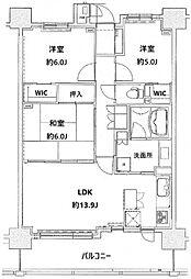 浮間舟渡駅 11.0万円