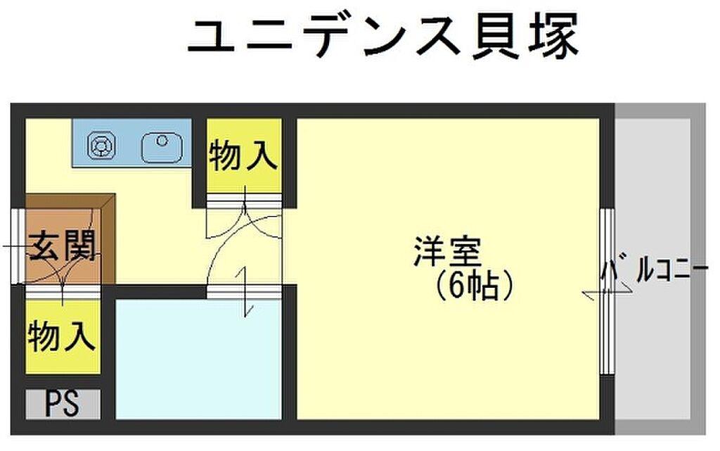 間取り(ユニデンス貝塚  間取り)