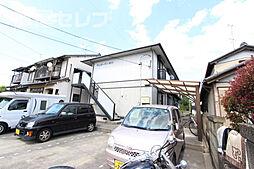 須ヶ口駅 2.9万円