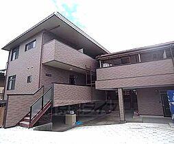 京都府京都市西京区桂徳大寺東町の賃貸アパートの外観