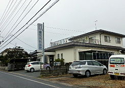 内科倉元内科医院まで434m