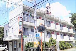 久留米大学前駅 1.4万円
