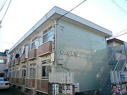 東京都府中市栄町1丁目の賃貸アパートの外観