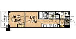 ザ・パークハビオ天満橋[8階]の間取り