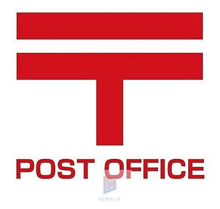 台東根岸二郵便...