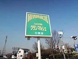 [一戸建] 兵庫県川西市錦松台 の賃貸【/】の外観