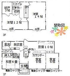 日高市大字田波目