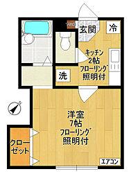 twin court〜ツインコート〜[1階]の間取り