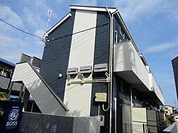 旭区二俣川 サンヴュー二俣川201号室[2階]の外観