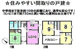 北中込駅 1,640万円