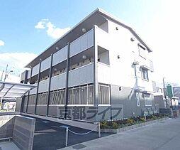 京都府京都市伏見区竹田向代町の賃貸アパートの外観