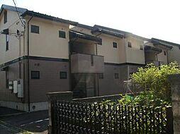 ロイヤルファミール B[2階]の外観