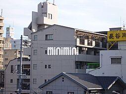 シャトー山田[4階]の外観