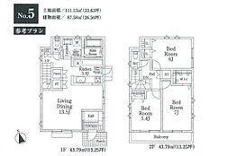 5号地建物参考プラン