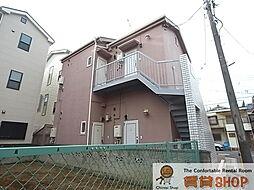 千葉県船橋市浜町1丁目の賃貸アパートの外観