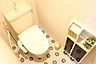 トイレ,2LDK,面積59.5m2,賃料6.4万円,広島高速交通アストラムライン 大原駅 徒歩11分,広島高速交通アストラムライン 伴駅 徒歩22分,広島県広島市安佐南区伴東8丁目
