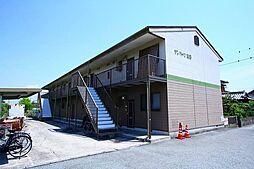 三潴駅 4.1万円