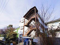 東京都小平市上水本町4丁目の賃貸アパートの外観