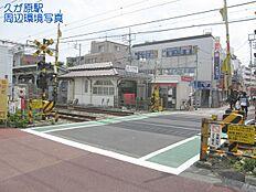 久が原駅(東急 池上線)まで474m
