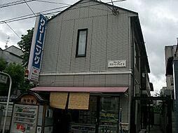 クリーングッドII[2階]の外観