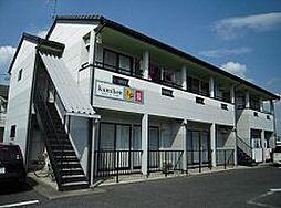 KamikenAP[2階]の外観