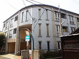 平野レジデンス[3階]の外観