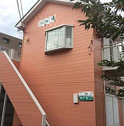鶴ヶ峰駅 2.2万円