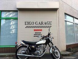 横川駅 1.1万円